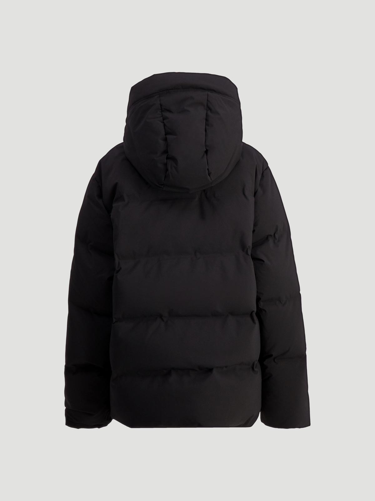 Besseggen Down Jacket Black 8